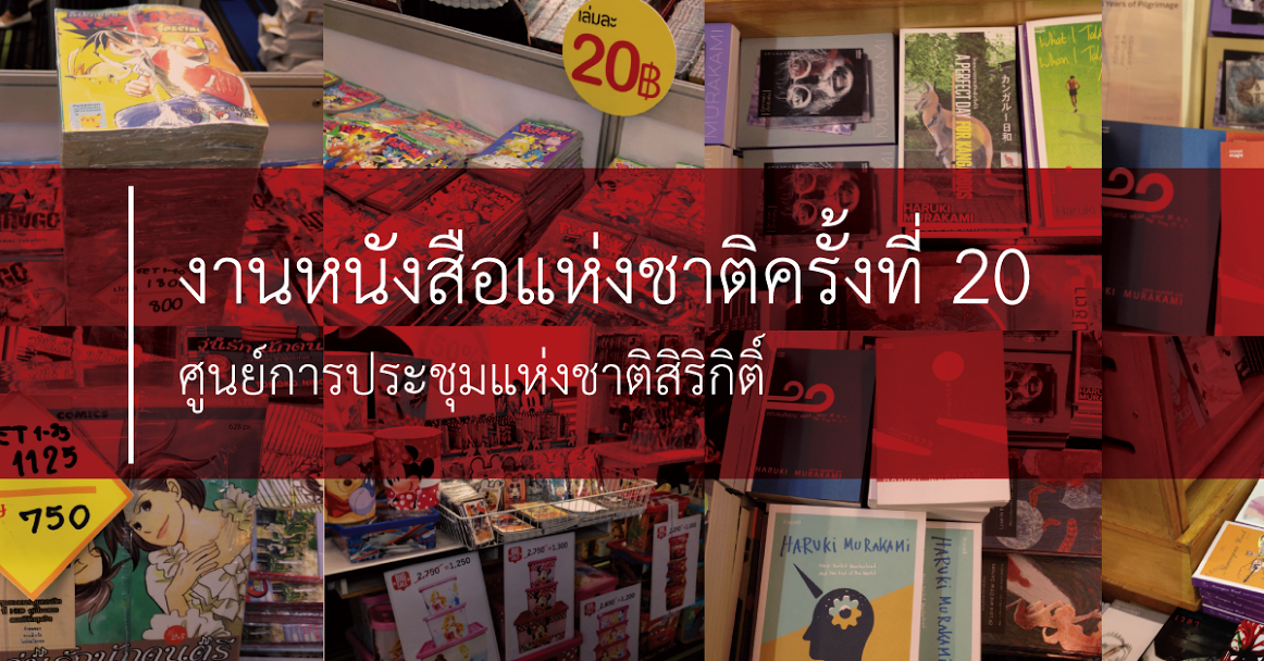 bookfair-20th-fi-1