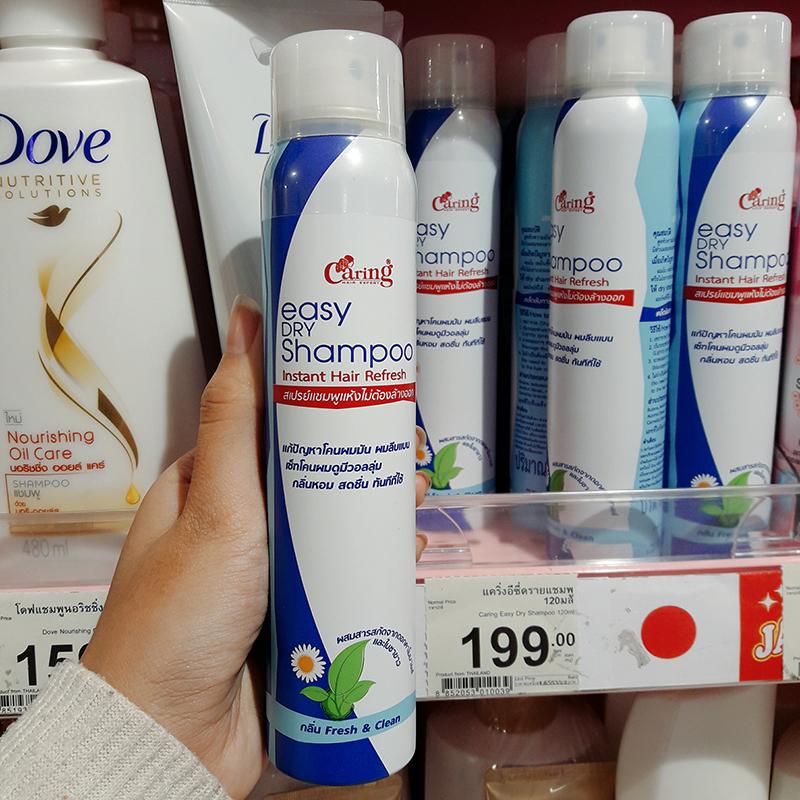 caring-dry-shampoo