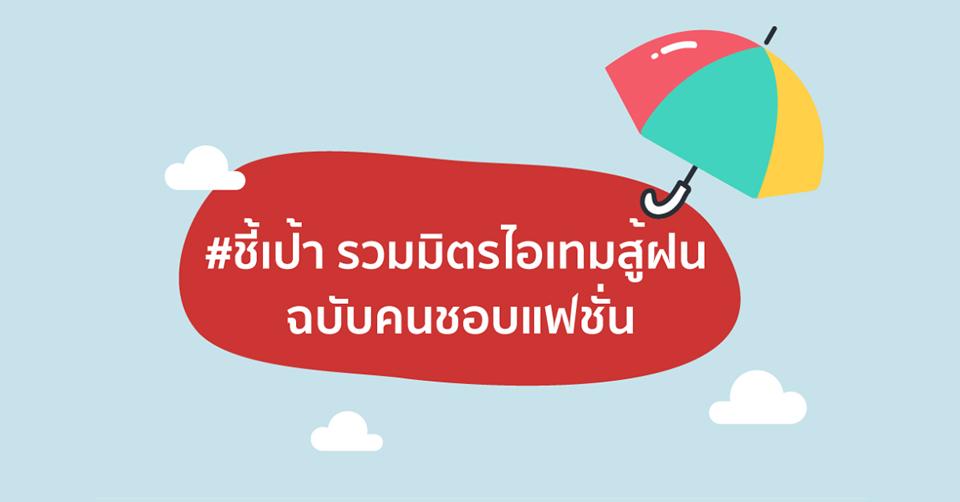 Blog_960x502_2