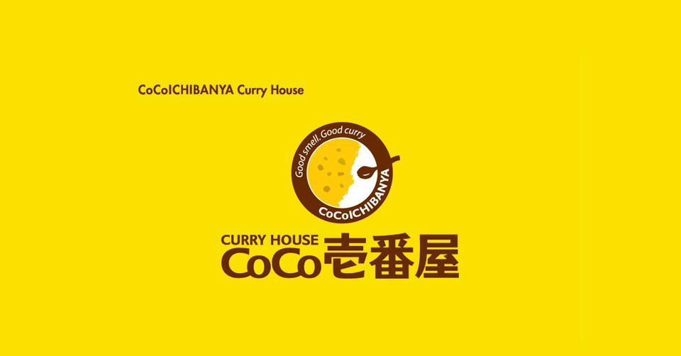 Blog_960x502_coco