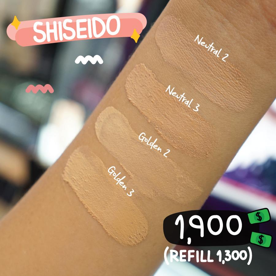 4_shiseido
